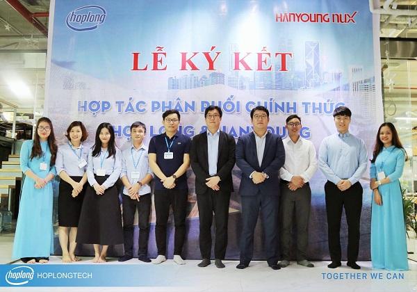 [Hanyoung Nux – Thông Báo] Ngừng sản xuất dòng sản phẩm HY-1020 Series